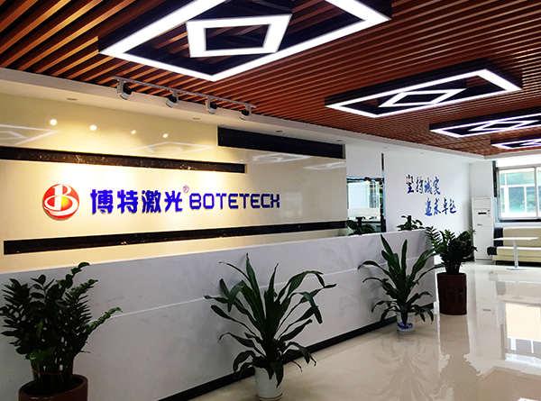 深圳博特激光智能制造