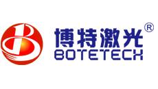 激光焊接机_激光打标机_光纤激光打标机-深圳博特激光智能制造