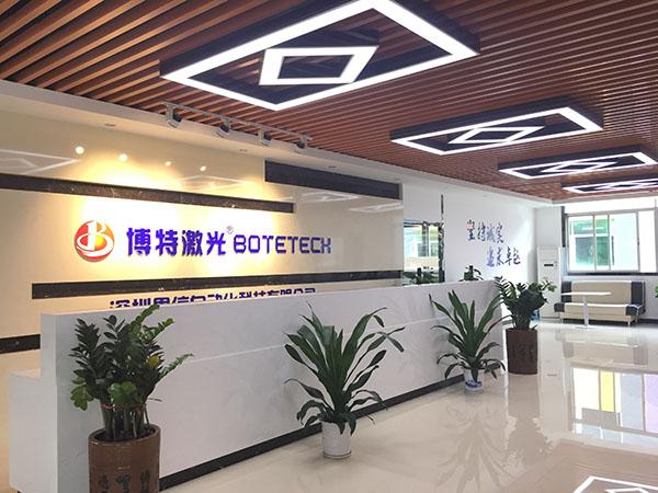 深圳市博特精密设备科技有限公司简介