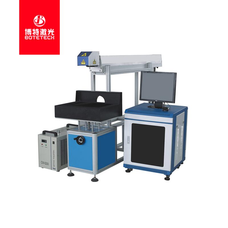 CO2-100W玻璃管激光打标机