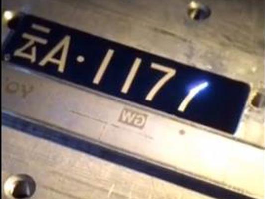 车牌钥匙扣挂件激光打标