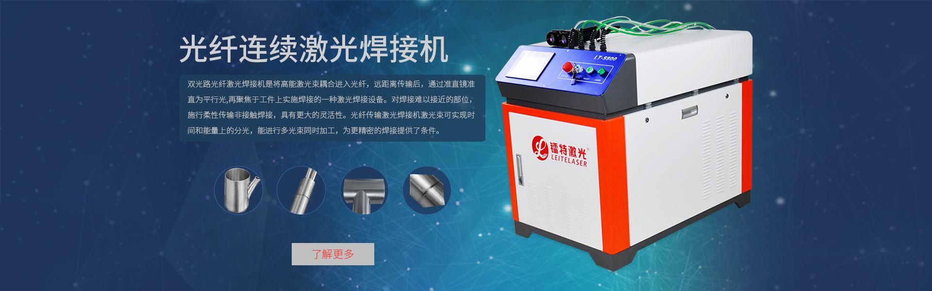 高效精细的加工流程, 均达到国际标准生产工艺要求。