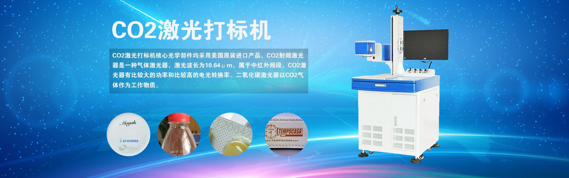 以优秀的品质产品为您服务铸造国际化品牌