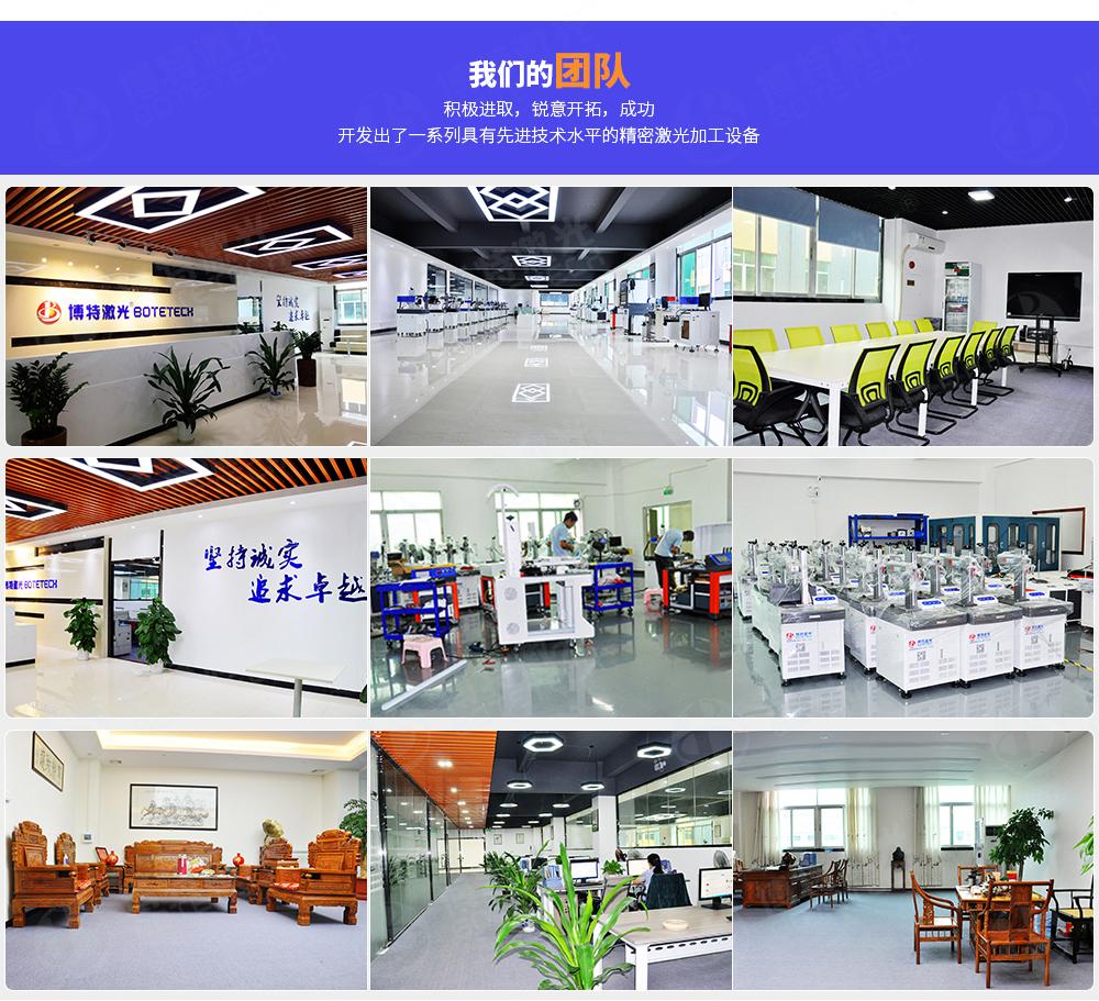 光纤激光焊接机厂家