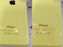 iPhone5C紫外激光打标机