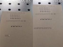 DOOV朵唯手机logo标识激光打标