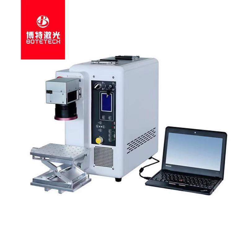 便携式紫外激光打标机 -亚洲城yzc388-yzc388亚洲城官网「正版授权」