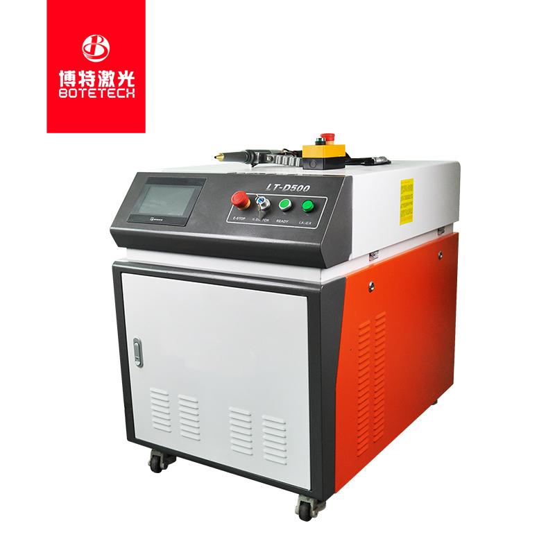 手持式光纤激光焊接机BT-BD-1000W