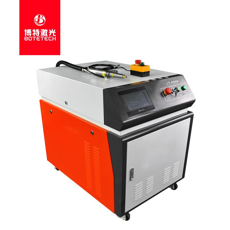 手持激光焊接机BT-BD-1500W