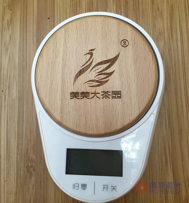 竹木CO2激光打标